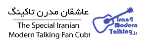 مدرن تاکینگ - توماس آندرس - دیتر بوهلن | پرتال تخصصی تحلیلی مدرن تاکینگ